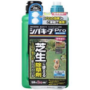 除草剤 シバキープPro 顆粒水和剤 散布器付 1.8g レインボー|greentime