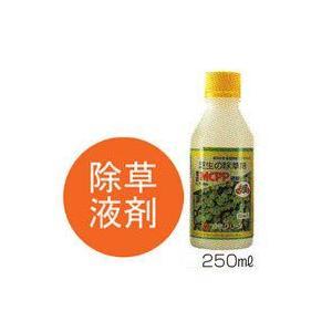除草剤 MCPP液剤 250ML リケングリーン 理研グリーン|greentime