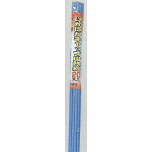 渡辺泰 ぽかぽかキャップ用 鉄線 2.2×1100 20P | 温室 保温 ビニール温室|greentime