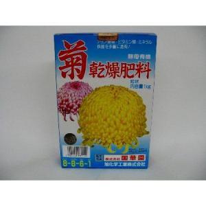 国華園 菊乾燥肥料 1KG | 専用肥料 活力剤|greentime