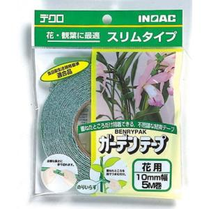 クラーク ガーデンテープ花用 10×5 10×5m | 園芸小物|greentime