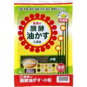 東商 醗酵油かす 小粒 600g | 肥料 活力剤 油粕|greentime