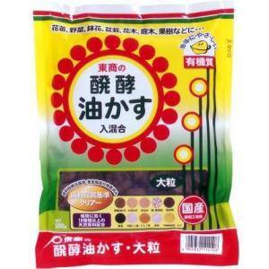 東商 醗酵油かす 大粒 1.8kg | 肥料 活力剤 油粕|greentime
