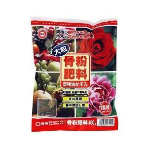 東商 骨粉肥料 大粒 450g | 活力剤|greentime