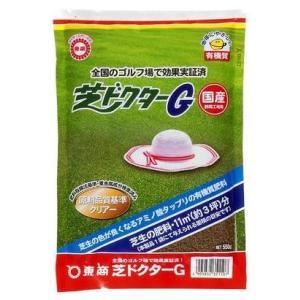 東商 新芝専用肥料 芝ドクターG 550g | 専用肥料 活力剤|greentime
