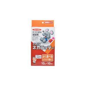 ネズミ 殺鼠剤 駆除 ネオラッテP 10g×10 イカリ消毒|greentime