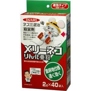 メリーネコりん化亜鉛 農薬 2G×40 イカリ消毒|greentime