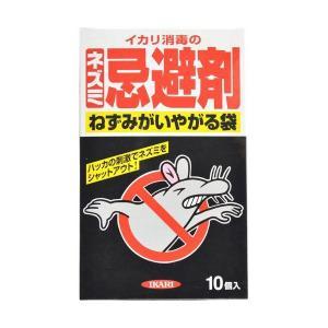 ねずみ駆除 ねずみがいやがる袋 10袋入 イカリ消毒|greentime