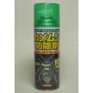 カメムシ 殺虫剤 スーパーカメムシジェット 420ml イカリ消毒 greentime
