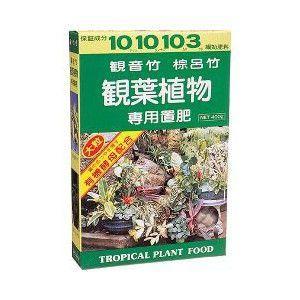 アミノール化学研究所 観葉植物専用肥料 400G | 専用肥料 活力剤|greentime
