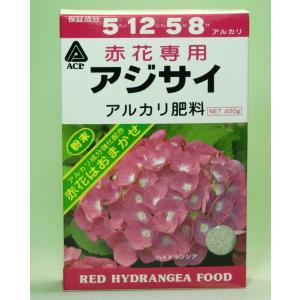アミノール化学研究所 赤花専用 アジサイ肥料 400g 粉末 | 専用肥料 活力剤|greentime