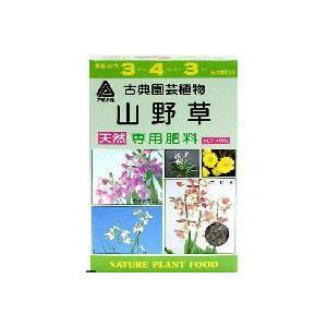 アミノール化学研究所 山野草専用肥料 400G | 専用肥料 活力剤|greentime