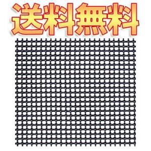 タキロン トリカルネット H01 ブラック 幅1000mm×長さ40m 79900001| 育苗用品 栽培用品|greentime