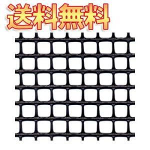 タキロン トリカルネット H03 ブラック 幅1000mm×長さ20m 79900003| 育苗用品 栽培用品|greentime