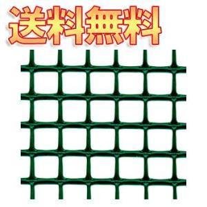 タキロン トリカルネット H04 グリーン 幅1000mm×長さ15m 79900004| 育苗用品 栽培用品|greentime