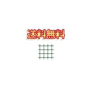 タキロン トリカルネット H12 ミドリ 幅1000mm×長さ25m 79900012| 育苗用品 栽培用品|greentime
