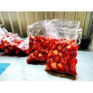 福岡県産 冷凍いちご あまおう 1.5kg(500g×3) 有機JAS申請中 国産 九州産【代引不可...