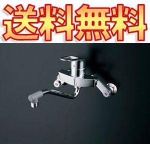 TOTO キッチン用 シングルレバー混合栓(上向きスパウト)  TKY130A(取寄せ品)|greentime