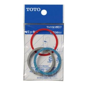 TOTO パッキン 38mm THY91507 | 水道用品 トイレ補修パーツ|greentime