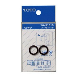 TOTO パッキン パイプ径13mm用 THY91610 | 水道用品 洗面台|greentime