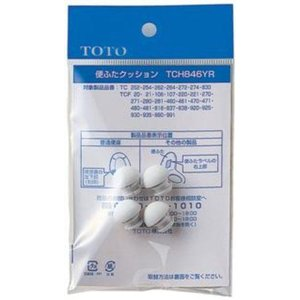 TOTO 便座クッション TCH846YR | 水道用品 トイレ補修パーツ|greentime