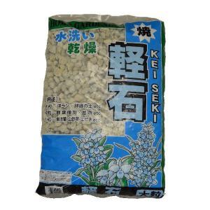 トチミグリーン トチミ 焼軽石 大粒 16L   培養土 単一用土 greentime