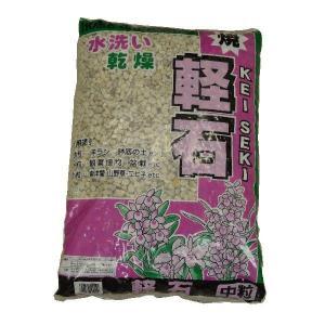 トチミグリーン トチミ 焼軽石 中粒 16L   培養土 単一用土 greentime