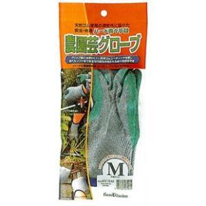 キンボシ 農園芸グローブ S | 作業用品 手袋|greentime