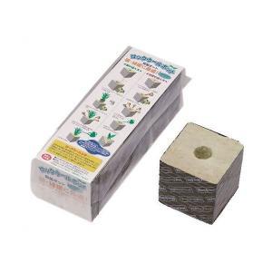 大和プラスチック ロックウールポット #100 3P | 育苗用品 栽培用品|greentime