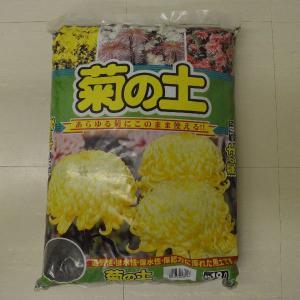 トチミグリーン トチミ 菊の土 18L | 用土 培養土|greentime