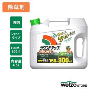 除草剤 ラウンドアップマックスロードAL 4.5L シャワータイプ 日産化学|greentime