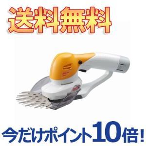 リョービ/RYOBI 充電式バリカン BB-1600(取寄せ品)|greentime