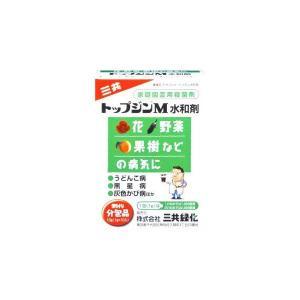 活性剤 トップジンM水和剤 1g×10 日本曹達|greentime