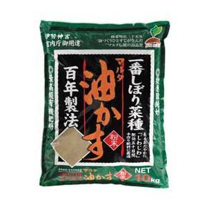 太田油脂 一番圧搾油かす 粉末 1KG | 肥料 活力剤 油粕|greentime