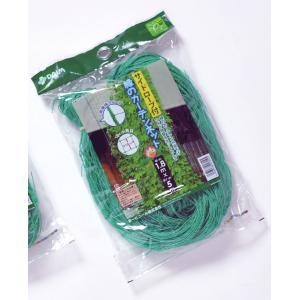 第一ビニール 緑のカーテン サイドロープ 180×5m | 農業用ビニール|greentime
