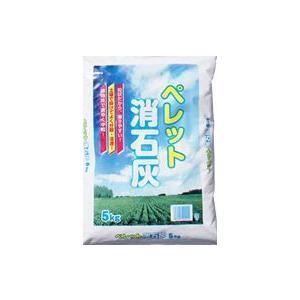 シタマ石灰 ペレット消石灰 5kg | 培養土 土壌改良材 リサイクル材|greentime