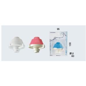 カクダイ シンクシャワー ホワイト 2108W | 水道用品|greentime