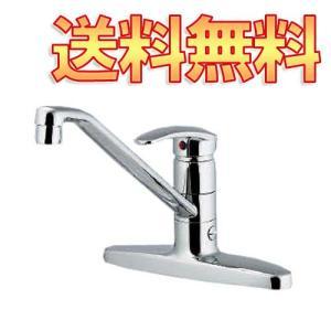 カクダイ シングルレバー混合栓 116-102 | 水道用品|greentime