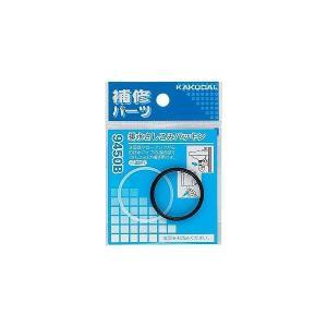 カクダイ 排水サシコミパッキング 25mm 9450A | 水道用品 洗面台|greentime