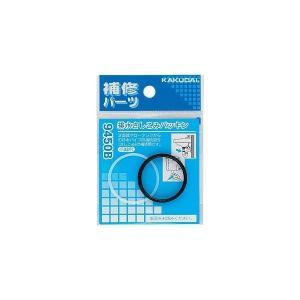 カクダイ 排水サシコミパッキング 32mm 9450B | 水道用品 洗面台|greentime