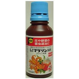 殺虫剤  マラソン乳剤 100ml 住友化学園芸|greentime