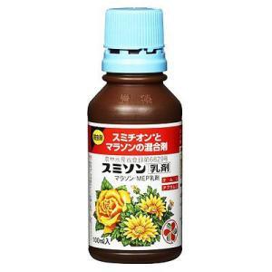 殺虫剤 スミソン乳剤 100ml 住友化学園芸|greentime