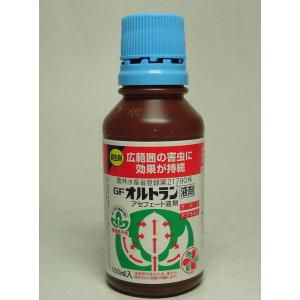 殺虫剤 GFオルトラン液剤 100ml 住友化学園芸|greentime