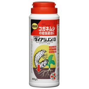 殺虫剤 サンケイ ダイアジノン粒剤3 400g 住友化学園芸|greentime