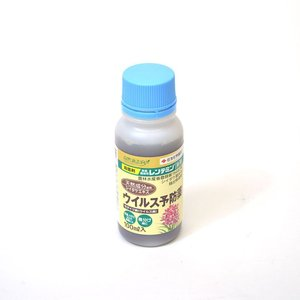 殺菌剤 レンテミン液剤 100ml 住友化学園芸|greentime