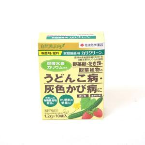 殺虫剤 カリグリーン 殺菌剤 1.2g×10袋 住友化学園芸|greentime
