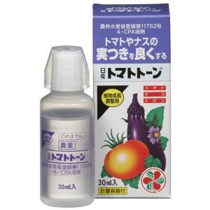 活性剤 活力剤 成長調整剤 日産 トマトトーン 30ml 住友化学園芸|greentime