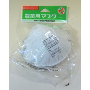 住友化学園芸 農薬散布用 マスク 1枚入り | 噴霧器 スプレー|greentime