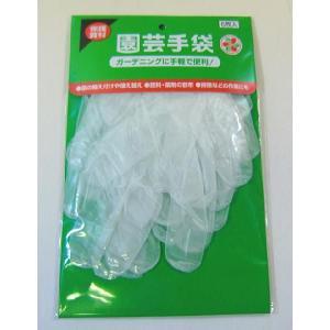 住友化学園芸 家庭園芸用手袋 6枚入り | 噴霧器 スプレー|greentime