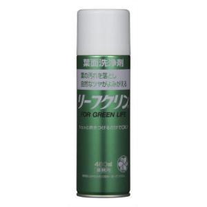 葉っぱ 汚れ ツヤ リーフクリン 業務用 480ml 住友化学園芸|greentime